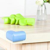 ✭慢思行✭【N83-1】安全防撞加厚防護套(四入) 黏貼 安全 兒童 桌腳 防護 保護 柔軟 厚實