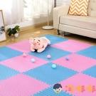 24片裝 泡沫地墊子兒童爬爬墊臥室地毯爬行墊拼接海綿地板防摔【淘嘟嘟】