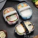 便當盒 日式餐盒304不銹鋼簡約分格密封保溫飯盒1人學生上班族飯盒 - 【618特惠】