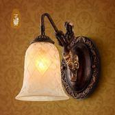壁燈 歐式田園復古壁燈美式臥室床頭客廳別墅陽臺過道燈具防水YGCN【驚喜價全館九折】