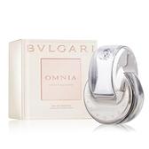 BVLGARI 寶格麗 晶澈女性淡香水 Omnia Crystalline(65ml) EDT-航空版