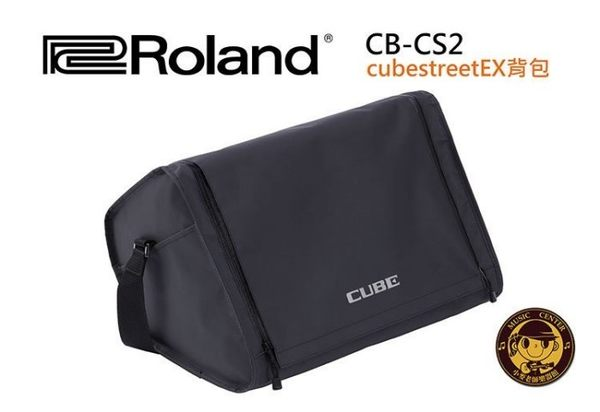 【小麥老師樂器館】樂蘭 Roland Cube系列 CB-CS2 CUBE-STEX專用背包 收納包 [CB CS2]