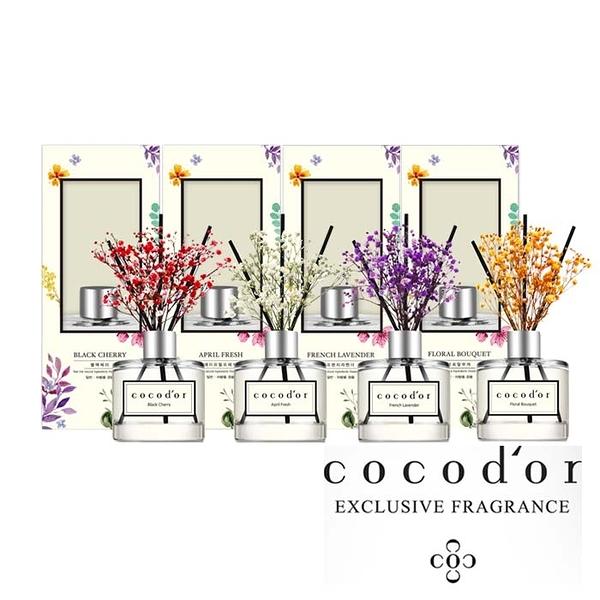 韓國 cocod or 車用滿天星擴香瓶 50ml 擴香 香氛 香味 芳香劑