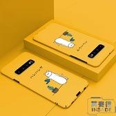 三星s10手機殼超薄磨砂s10 保護套個性創意硬殼三星s10plus全包防摔新品卡通s10e【英賽德3C數碼館】