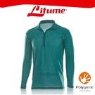 【Litume 意都美 男 刷絨彈性拉鍊保暖衣《藍綠》】KJ008W/內層衣/開襟衣/內刷毛/抑臭/快乾