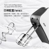 打蛋器 打蛋器手持和面攪拌器電動家用小型打奶油機 傾城小鋪
