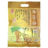日香 牛蒡餅 330g (10入)/箱【康鄰超市】