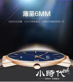 機械錶超薄精鋼s錶自動潮流腕錶 NSB-41