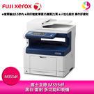 富士全錄 FujiXerox M355df 黑白 雷射 多功能印表機