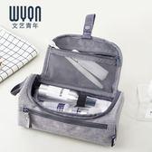 文藝青年旅行男士女化妝包洗漱包收納包小號便攜大容量多功能簡約☌zakka