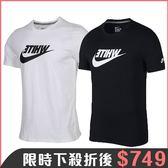 ★現貨在庫★  Nike Sportswear White Hot 男裝 上衣 短袖 休閒 純棉 黑 / 白 【運動世界】