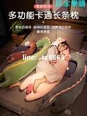 毛絨玩具 可愛恐龍公仔毛絨玩具玩偶布娃娃抱枕女生睡覺夾腿床上男生款超軟【八折搶購】