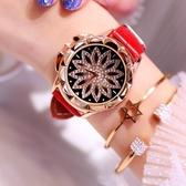 時來運轉手錶女星空網紅同款鑚韓版學生防水韓版時尚潮流女士 - 歐美韓