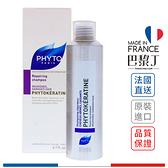 PHYTO 水潤修護洗髮精 200ml 【巴黎丁】
