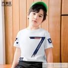 男童短袖T恤中大童裝2021年新款夏季夏裝白色半袖打底衫兒童上衣 韓慕精品