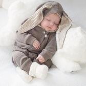 正韓 LALA 小兔連身衣 灰色 / 白色 兩色 Rabbit Suit