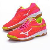 樂買網 MIZUNO 18SS 基本款 女排羽球鞋 THUNDER BLADE系列 V1GC177046 贈防撞護膝