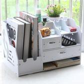 辦公桌收納 大號桌面辦公資料架文件架 桌面收納盒 帶抽屜化妝品盒【雙12回饋慶限時八折】