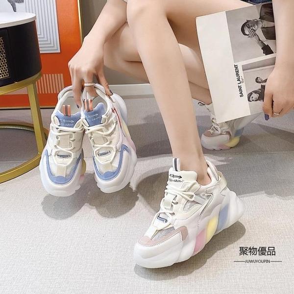 運動鞋女夏季透氣鞋子老爹鞋百搭厚底小白【聚物優品】