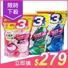 日本P&G 3D洗衣膠球(新版補充包)1...