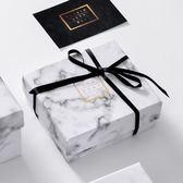 精美韓版簡約禮盒包裝盒禮品盒大號長方形生日創意