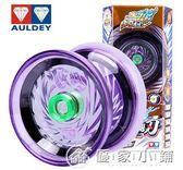 悠悠球火力少年王5絕版紫色 銀色颶刃溜溜球專業比賽玩具 優家小鋪