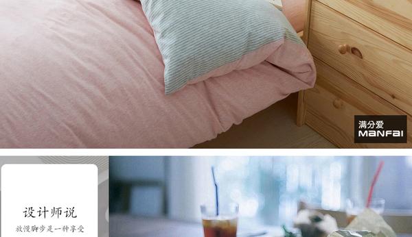 天竺棉四件套 純棉簡約條紋床單被套針織棉全棉床笠床上用品(米蘭中條)