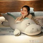 新品毛絨玩具可愛恐龍毛絨玩具抱枕公仔睡覺長條床上超軟大娃娃玩偶 雙12LX