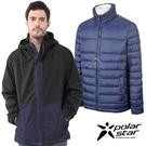《兩件組合》【PolarStar】男 防風內刷毛保暖外套『深藍』P19205+中性輕量羽絨外套『灰藍』P20235