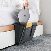 原創設計北歐簡約床邊掛袋毛氈遙控器平板寢室臥室沙發整理收納袋【快速出貨八五折免運】