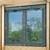 防蚊紗窗網自粘型窗紗門簾魔術貼沙窗網磁性窗簾可拆卸免打孔
