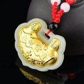 金鑲玉項鍊 和闐玉吊墜-富貴鎖片生日情人節禮物男女飾品73gf84【時尚巴黎】