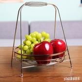 北歐客廳創意水果籃不銹鋼果盤家用現代簡約水果筐桌面收納籃子 qf25224【夢幻家居】