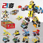積木拼裝3兒童益智力6軍事警察7城市8玩具車12周歲男孩子  WD小时光生活馆