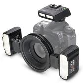 Meike 美科 MK-MT24 N (For nikon) 微距攝影閃光燈 R1C1 雙燈 無線引閃 近拍 環型閃光燈 ( 似 SIGMA EM-140