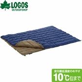 【LOGOS 日本 10度2合一丸洗化纖睡袋】72600670/中空纖維棉/可機洗/睡袋/兩人睡袋★滿額送