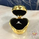 戒指盒歐式公主正韓求婚小戒指盒高檔婚禮個性創意對戒復古玫瑰首飾盒【好康免運】
