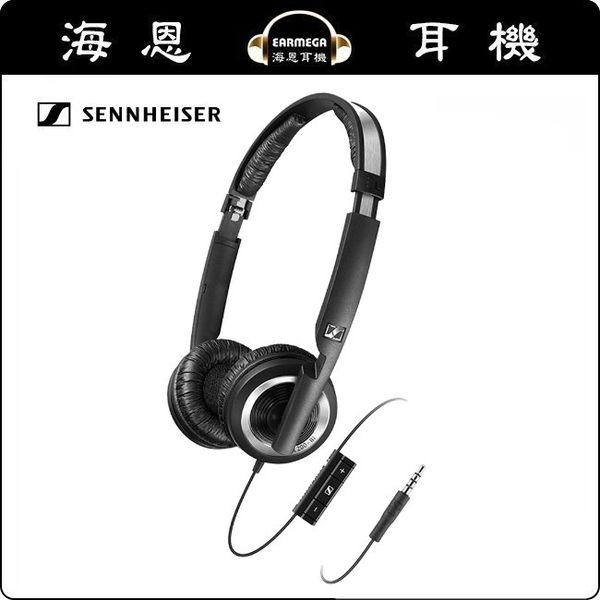 【海恩特價 ing】德國 森海塞爾 Sennheiser PX-200IIi 附音量控制 鋼芯頭帶更耐用 宙宣公司貨