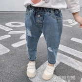 女童牛仔褲春裝洋氣兒童破洞哈倫褲春秋男童寶寶外穿彈力老爹褲子