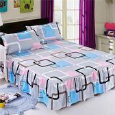 金柒床裙床罩單件席夢思韓式床套床蓋床單