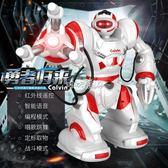 電動遙控 鋒源智慧遙控機器人玩具對戰跳舞語音卡爾文充電動機器人玩具男孩 珍妮寶貝