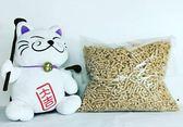 【超取限定】國際貓家黃標3.5KG 松木木屑貓砂