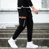 九分工裝褲男士韓版修身青少年小腳哈倫褲潮男裝休閒褲男褲子 QG22058『Bad boy時尚』