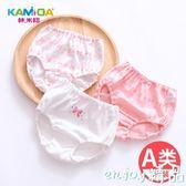咔米嗒女童內褲面包褲1-3-4-12-15歲小寶寶純棉中大童兒童三角a類