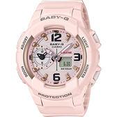 【台南 時代鐘錶 CASIO】卡西歐 Baby-G 宏崑公司貨 BGA-230SC-4B 粉嫩新色系中性雙顯運動錶