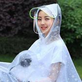 電動摩托車雨衣單人男女成人韓國時尚自行車加大加厚透明騎行雨披【博雅生活館】