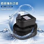 魚缸水族箱靜音潛水泵抽水泵吸污吸便吸雜質下過濾繫統配套 小確幸生活館