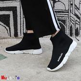 [伊人閣] 襪靴 彈力襪子鞋 襪靴 高幫 運動 女鞋