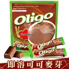馬來西亞上市公司第一品牌 添加果寡糖幫助腸道順暢 即溶即飲香濃可可不膩 無添加人工香料好喝不甜