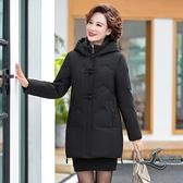 羽絨外套女白鴨絨短款保暖冬季外套【邻家小鎮】
